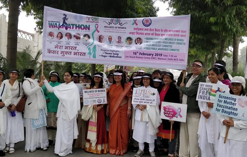 LARGEST WALKATHON TO SUPPORT SAVE GIRL CHILD (MULTIPLE VENUE)