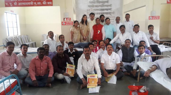 LONGEST PERIOD BLOOD COLLECTION CAMPS ORGANIZATION